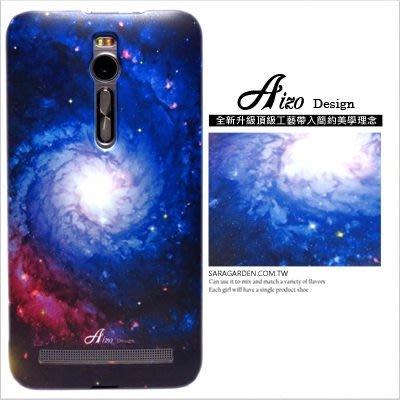 客製化 手機殼 Zenfone 2 3 5 6【多型號製作】保護殼 漸層銀河星空 Z001