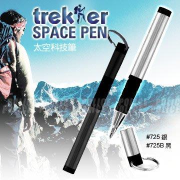 【angel 精品館 】美國 Fisher Space Pen Trekker 太空科技筆725系列_單色販售