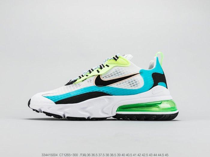 Nike耐克跑步鞋男2020夏季新款AIR MAX 270緩震運動鞋 慢跑鞋 籃球鞋CT1265-300