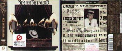(日版全新未拆) PAPA B 4張專輯一起賣 - NEO ENTERTAINER + MUSIC IS BEAUTIFUL