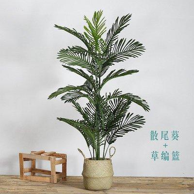 假花ins北歐仿真植物散尾葵客廳盆栽擺件網紅綠植裝飾假花大型落地樹不凋花