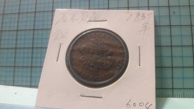 6004加拿大蒙特婁人民銀行1837年農業貿易代用銅幣