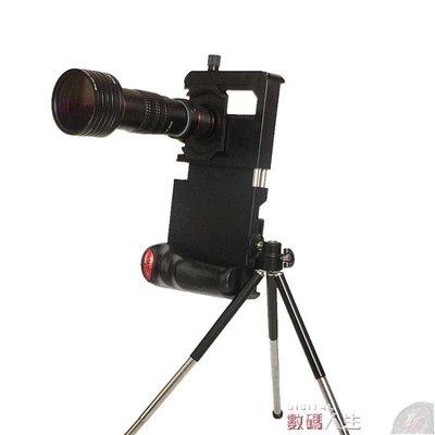 廣角鏡頭華為mate10/9 P20蘋果X三星S9通用手機長焦鏡頭廣角微距兔籠支架