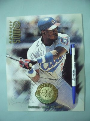 【姜軍府】《Sammy.Sosa.Cubs》DONRUSS STUDIO MASTER STROKES 棒球明星紀念卡