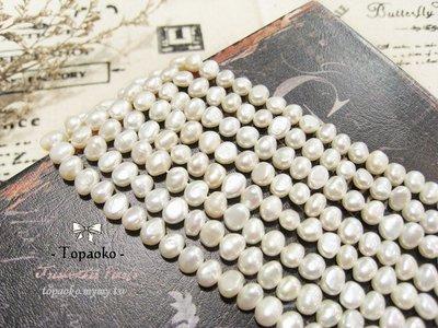 天然石.DIY串珠 天然白色隨形淡水珍珠一份隨機13P【F9226】約4-6mm天然珍珠散珠條珠《晶格格的多寶格》