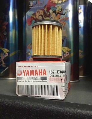 兩個360元油品味】山葉原廠 YAMAHA 1S7-E3440-00 XMAX 300 YZF-R15 機油濾芯 油芯