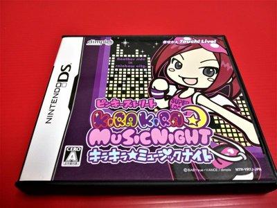 ㊣大和魂電玩㊣任天堂NDS遊戲 Kira Kira Music Night {日版}2DS 3DS 也可玩-編號:L1