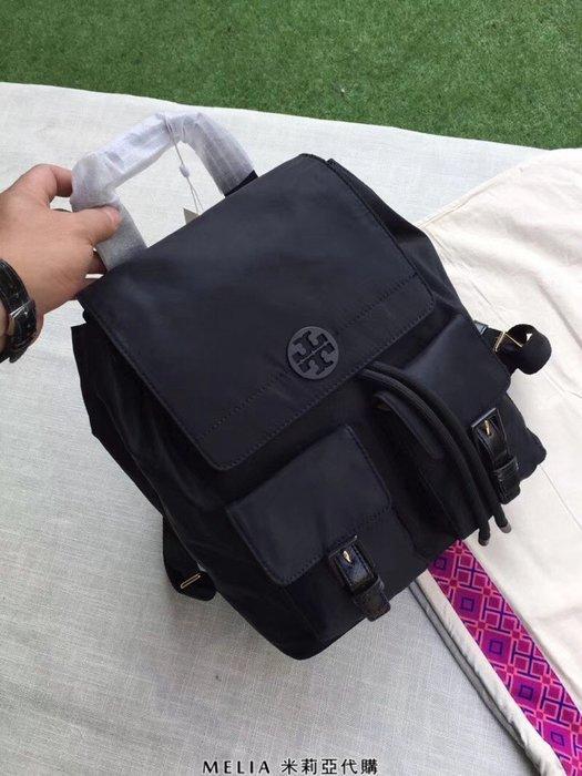 Melia 米莉亞代購 Tory Burch 2018年款 背包主打款 雙肩包 後背包 尼龍布 抽繩款 超特價