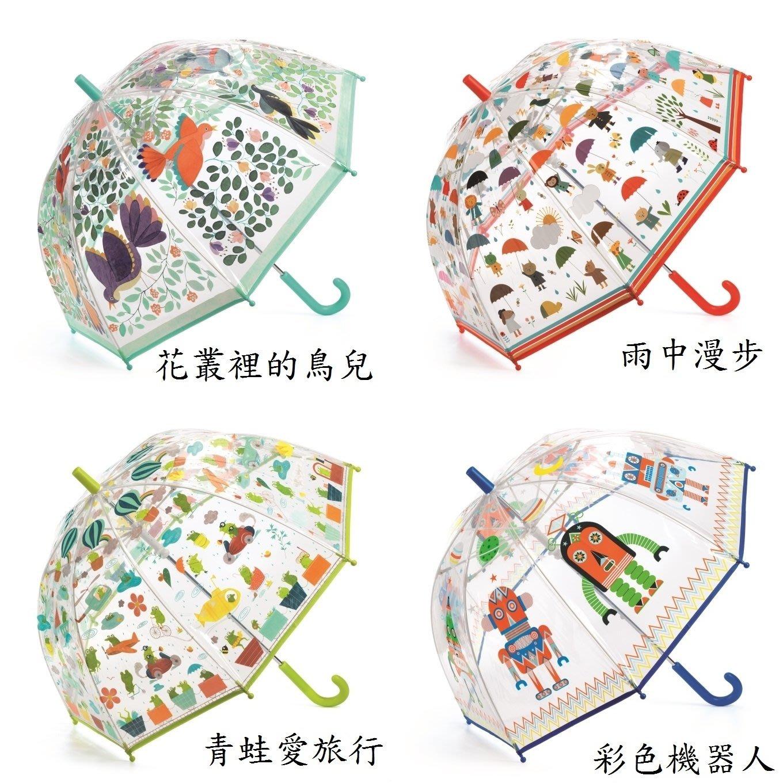 【Djeco智荷】藝術插畫透明雨傘/多款