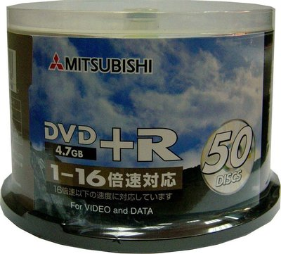 @阿媽的店@ 三菱 乳白版 中環代工 DVD+R 16X  50片布丁桶裝 450元