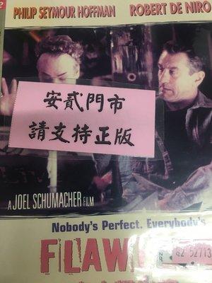 老謝@42943 DVD 勞勃狄尼洛【老大慢半拍】全賣場台灣地區正版片【】