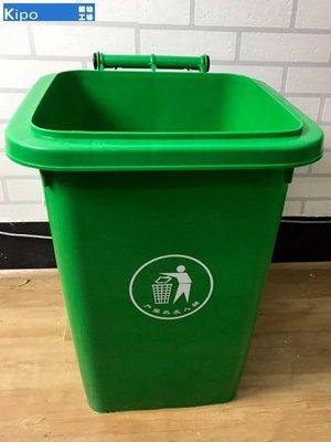 KIPO-熱銷戶外垃圾桶大款50L蓋帶輪社區塑膠垃圾筒環保外分類桶-NKH005557A