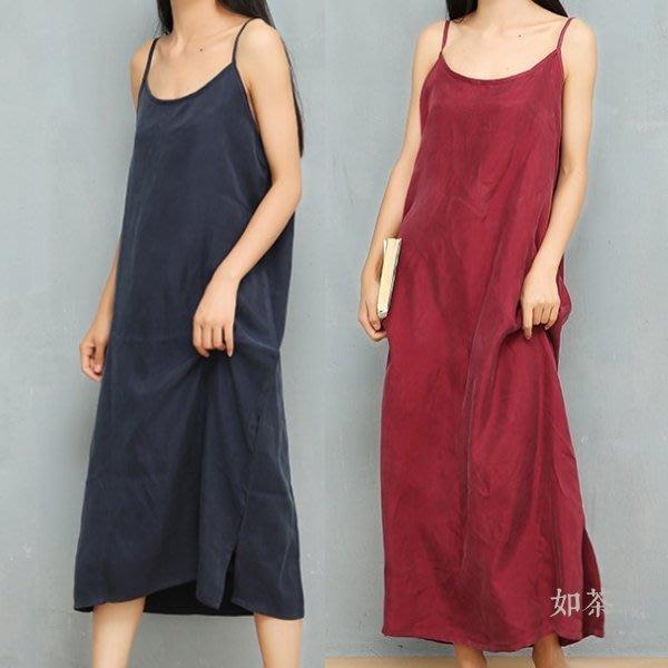 【如茶】 銅氨絲吊帶開叉連衣裙中長細肩吊帶裙