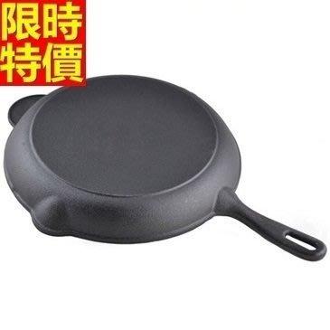 鑄鐵鍋 平底鍋具-圓形健康無塗層無油煙不沾煎盤1色66f12[獨家進口][米蘭精品]