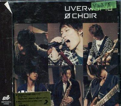 *還有唱片行* UVER WORLD  / O CHOIR 二手 Y2315