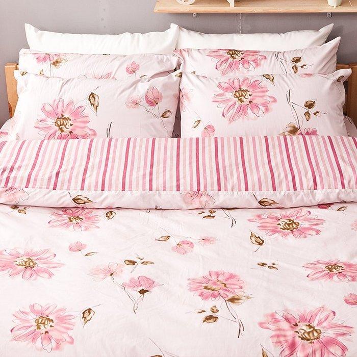 床包 / 雙人加大-100%精梳棉【純愛花語】含兩件枕套 戀家小舖 台灣製 R12-AAS301