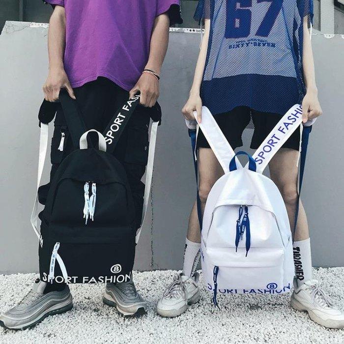 後背包 ins書包男女韓版初中高中學生背包時尚潮流青少年校園帆布雙肩包