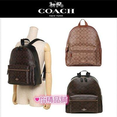 【小怡代購】 全新COACH 38301 美國正品代購新款女士PVC拼皮後背包 雙肩包 超低直購