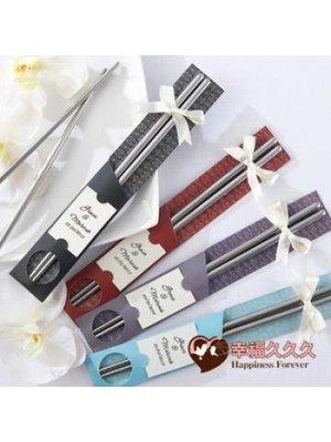 [幸福久久久] 西式不鏽鋼筷子(婚禮小物/遊戲獎品/送客禮/姊妹禮/回客禮/喝茶禮/桌上禮)