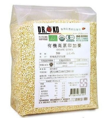 橡樹街3號 Dr.OKO 高原印加麥 (白藜)500g/包【A05009】