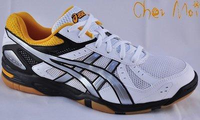 *Chez Moi *來我家~ [亞瑟士] 排羽球鞋系列 ROTE RIVRE FL 5 白黑色 $1300免運費~