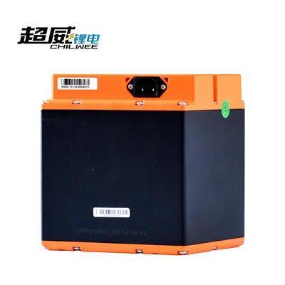 有現貨 超威鋰電池48V 20Ah 鋰電池 DJ款 附充電器 電動車電池 M3小猴子 小牛電動車 Gogoro