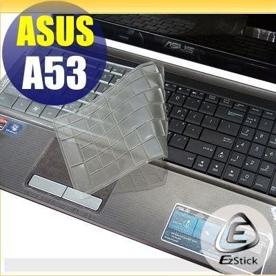 【EZstick】ASUS A53 A53SV A53SD A53SM 奈米銀抗菌TPU 鍵盤保護膜  鍵盤膜