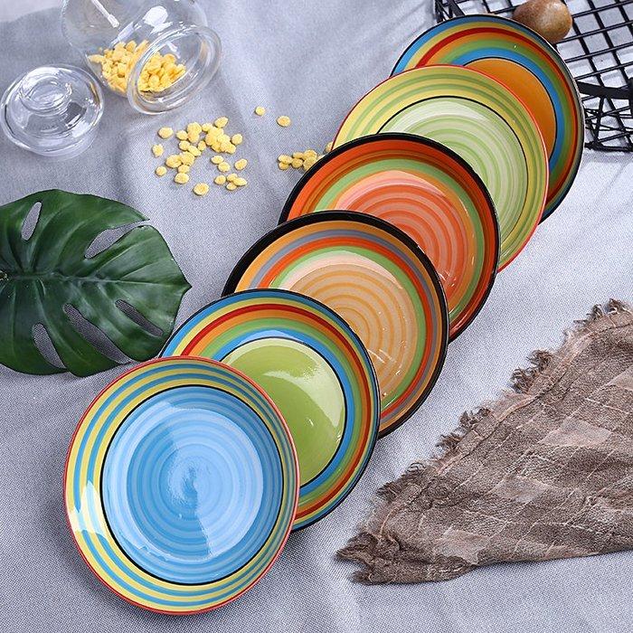 買多件有優惠-彩虹盤子家用陶瓷彩色盤菜盤水果盤深盤創意餐具套裝韓式碟子圓盤(規格不同價格不同)