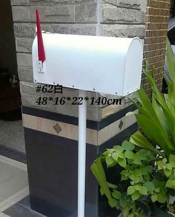 美生活館 -- 歐式 鄉村風 站立式室外屋型信箱--可投報章雜誌等--餐廳民宿店面