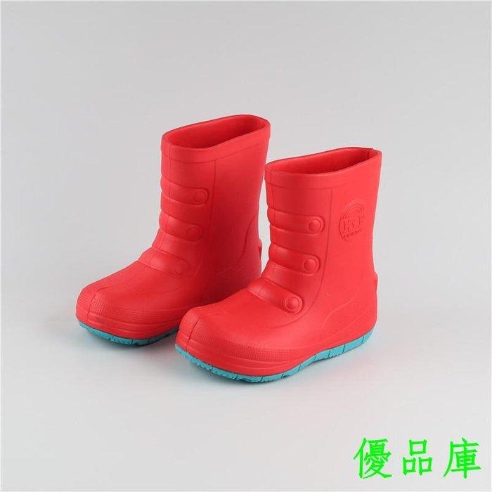 優品庫新款外貿戶外運動兒童雨鞋防滑耐磨雨靴幼兒水鞋男女童兩用寶寶鞋