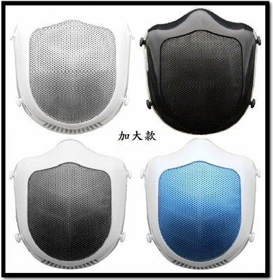 現正優惠中 加大款Q5S -空氣清淨 過濾 霾害 PM2.5 - 動力防護口罩  剩餘顏色(白銀及白藍)