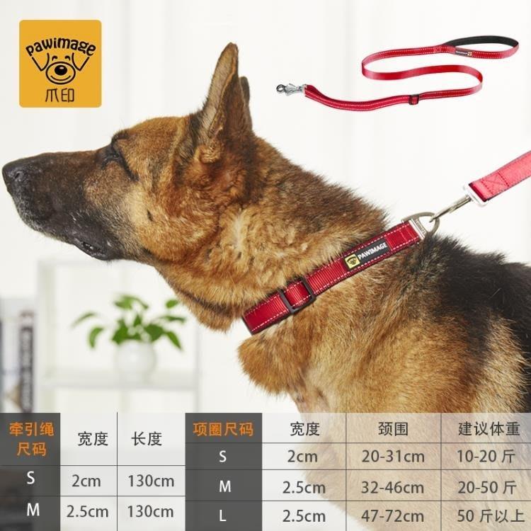 寵物名牌 狗項圈狗狗頸圈 中型小型大型犬用免郵 【秀秀生活】