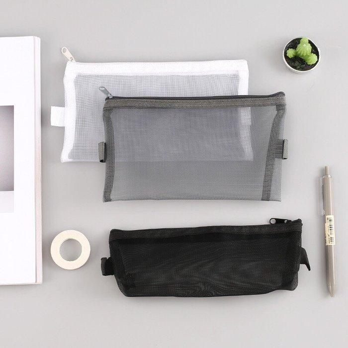 ~PETIT BAZAR~ 文青 素色 網狀 簡約 文具 尼龍 鉛筆盒 筆袋 收納袋