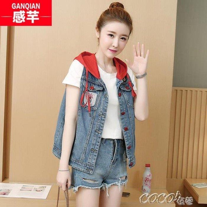 牛仔馬甲 新款秋裝少女連帽牛仔馬夾衣服初中學生韓版寬鬆短款馬甲外套