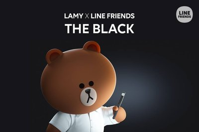 LAMY x LINE FRIENDS – BROWN The Black Edition 鋼筆套裝(2018年4月 黑色限量版)