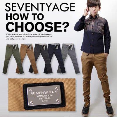 ∥柒零年代∥Voguish【N7689J】韓系時尚潮男款造型雙扣質感鐵牌挺版小直統窄管休閒褲(GS8171)