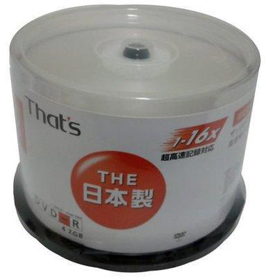 @阿媽的店@ 日本製 That's 太陽誘電  DVD-R 16X   50片布丁桶裝100片798免運  量大可議