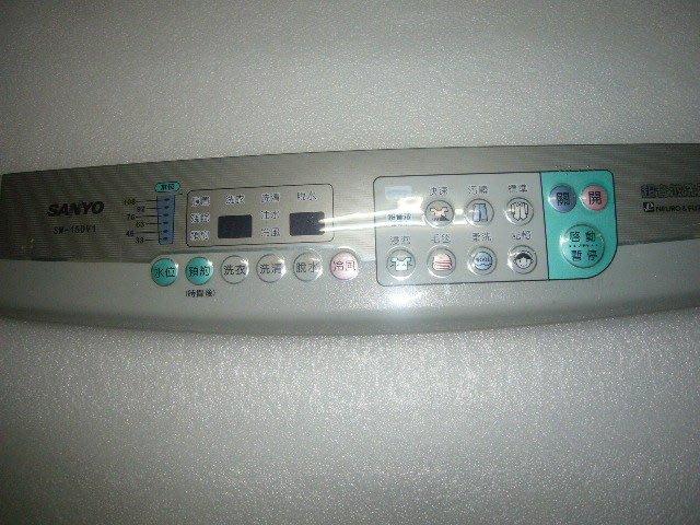 三洋洗衣機變頻電腦板 sw-15dv1 基板 流血價只賣1500元哦! 含保固!