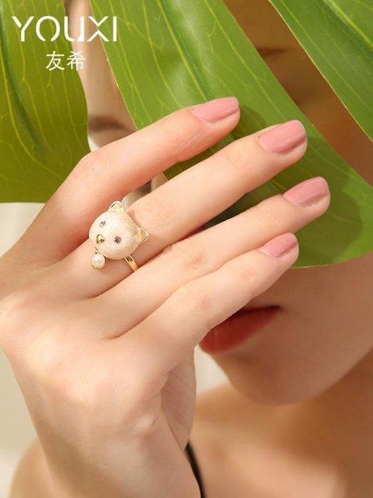 小熊動物珍珠開口戒指女日韓潮人學生網紅個性創意時尚首飾品流行 好康免運