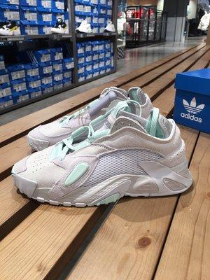 【RS只賣正品】Adidas STREETBALL W 老爹鞋 復古 休閒鞋 運動鞋 慢跑鞋 FV4854