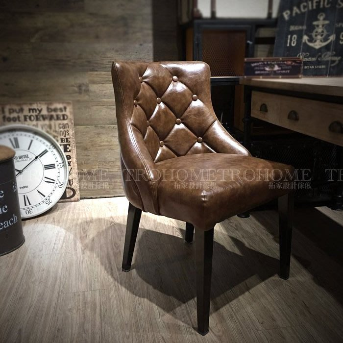 【拓家工業風家具】經典法式拉釦皮革椅/LOFT辦公椅美式復古咖啡店/餐廳酒吧電腦椅洽談椅會議椅
