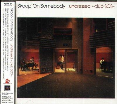 八八 - Skoop On Somebody - undressed club SOS - 日版