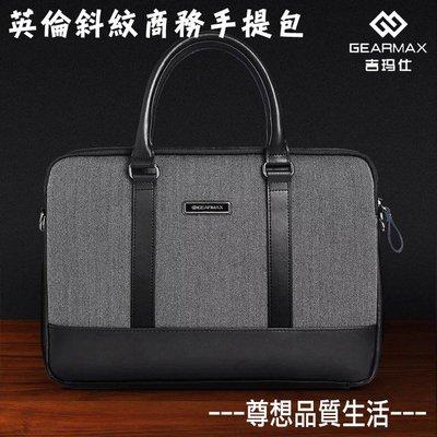 吉瑪仕  GEARMAX 14吋  英倫真皮斜紋商務手提包 台中市