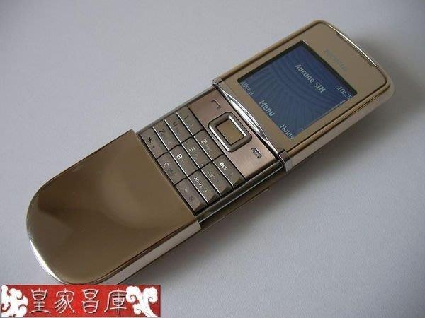 『皇家昌庫』Nokia 8800 sirocco 不鏽鋼工藝 藍寶石全鏡面強化玻璃 原廠全配盒裝 全省保固1年