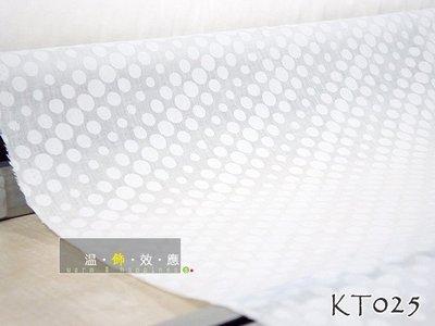 £溫飾效應…免運費 緹花窗紗 一才3元~內有問與答窗簾訂作教學買高評價避免詐騙~白色 浪漫 窗簾訂作 燒花技術