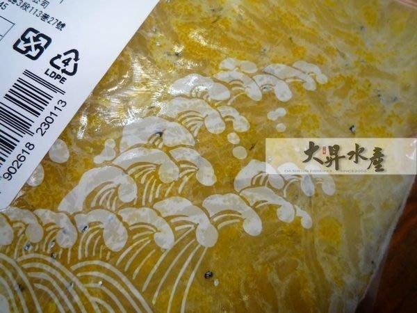 【大昇水產】日本料理店特色小菜_日本製創作珍黃金白魚