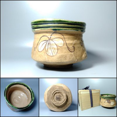◎和光屋◎古美術、茶道具、生活美學-織部燒、鳴海織部筒茶碗、明治期含共箱(非原箱)、抹茶碗