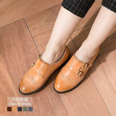 牛津鞋 漸層雙色美國蠟感牛皮粗跟牛津鞋 MIT台灣製造手工鞋 丹妮鞋屋