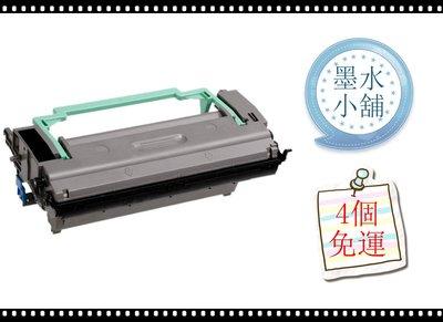 (墨水小舖)EPSON EPL-6200 6200L M1200 1200 ( S051099 )環保感光滾筒 感光鼓