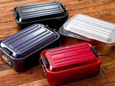 (現貨)日本 SKATER 藍色 紅色 銀色 鋁製 便當盒 餐盒 可蒸 便當 蒸便當1000ML